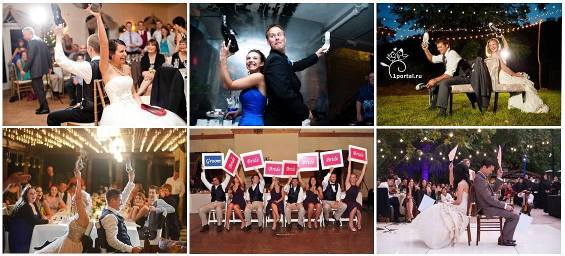 Свадебные конкурсы для игровых моментов
