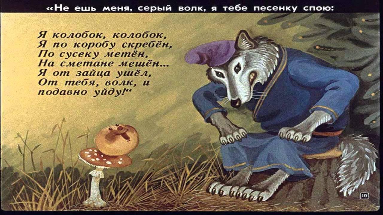 """Новая музыкальная сказка для молодежной компании """"Колобок- Винлок"""""""