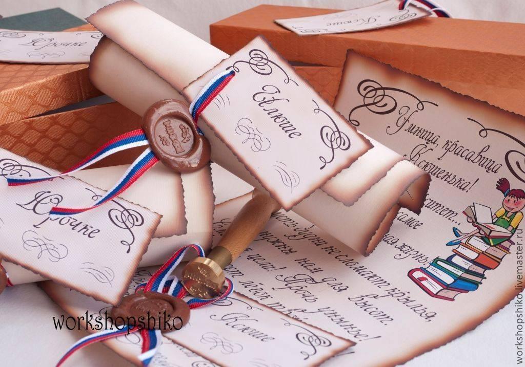Подарок учителям на выпускной — оригинальные идеи