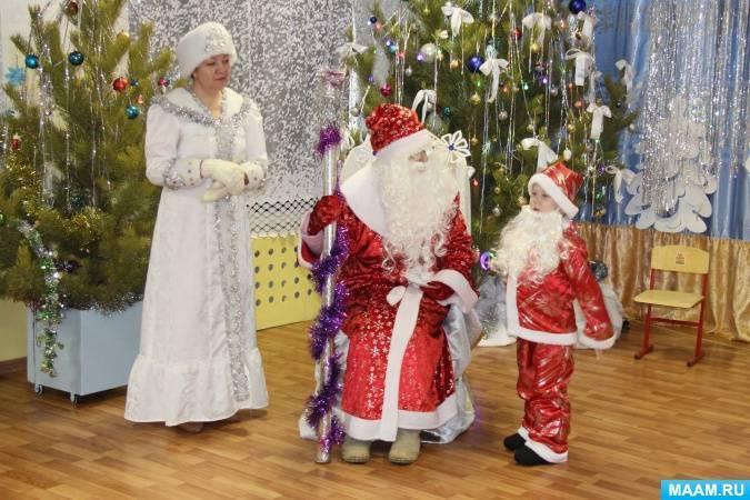 Костюмированная новогодняя сценка с Дедом Морозом для тесной компании