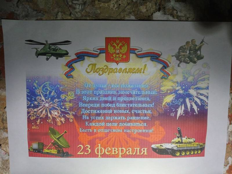 """Сценарий праздника 23 февраля в школе """"Бой кораблей"""""""