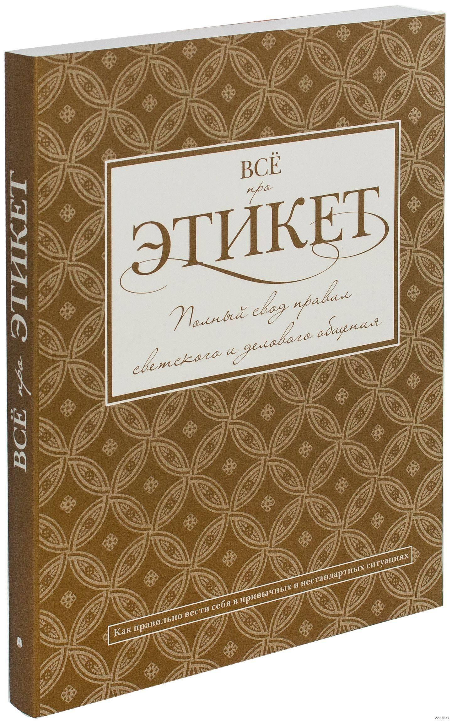 Книга в подарок — всегда в тренде!