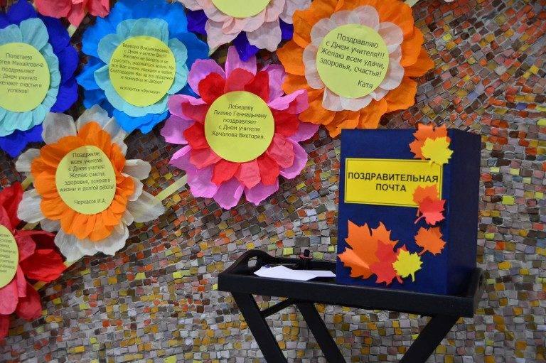 """Новый оригинальный сценарий корпоративной вечеринки ко Дню Учителя """"Вечная Весна"""""""