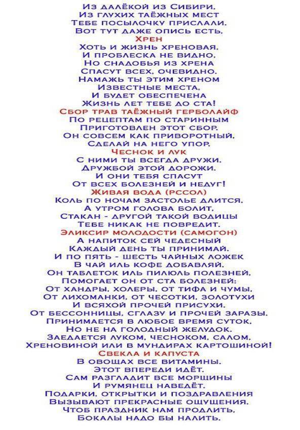 """Новогодняя сценка для корпоратива """"Фантазия на тему любимого фильма"""""""