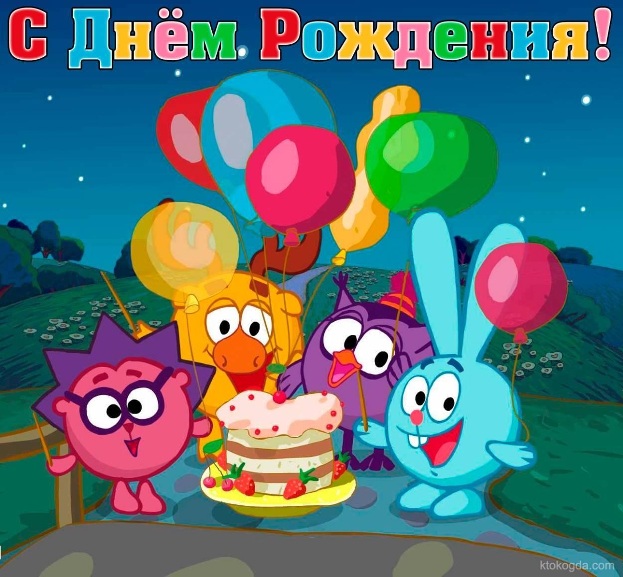 Примеры открыток для детского дня рождения