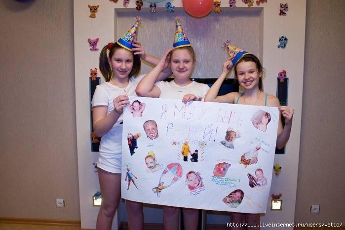 Оригинальные и необыкновенные конкурсы и викторины для детей 12 лет