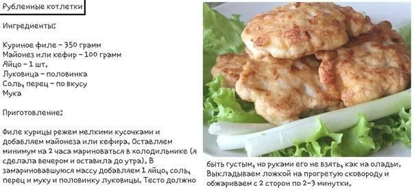 Минтай для детей – рецепты блюд