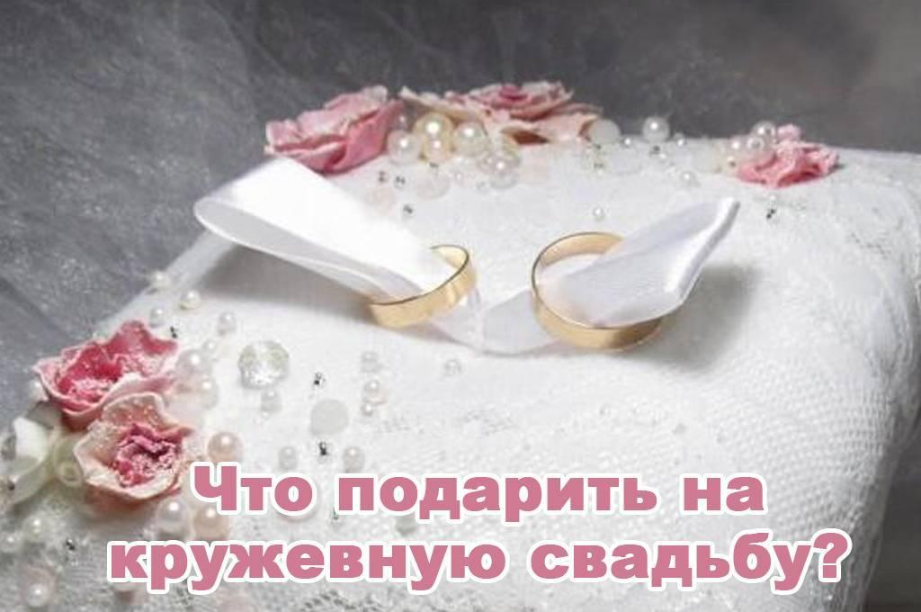 Семейный праздник с магическим числом, или 13 лет свадьбы