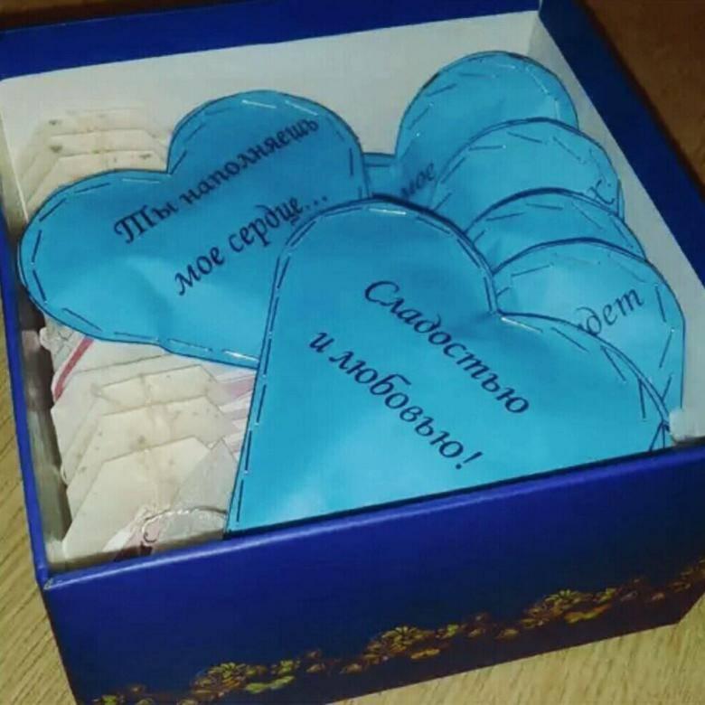 Подарки мужу делаем сами, или Как удивить любимого по поводу и без