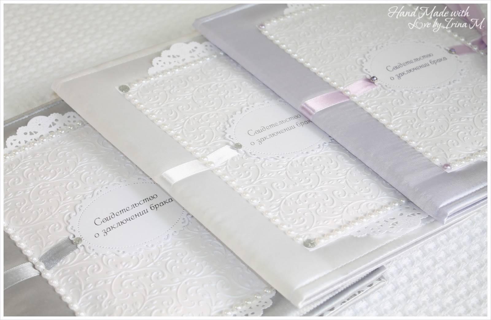 Эксклюзивная свадьба: папка для свидетельства о браке своими руками