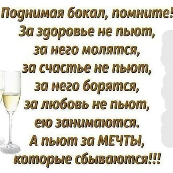 Кавказский Тост украсит русский юбилей, если…