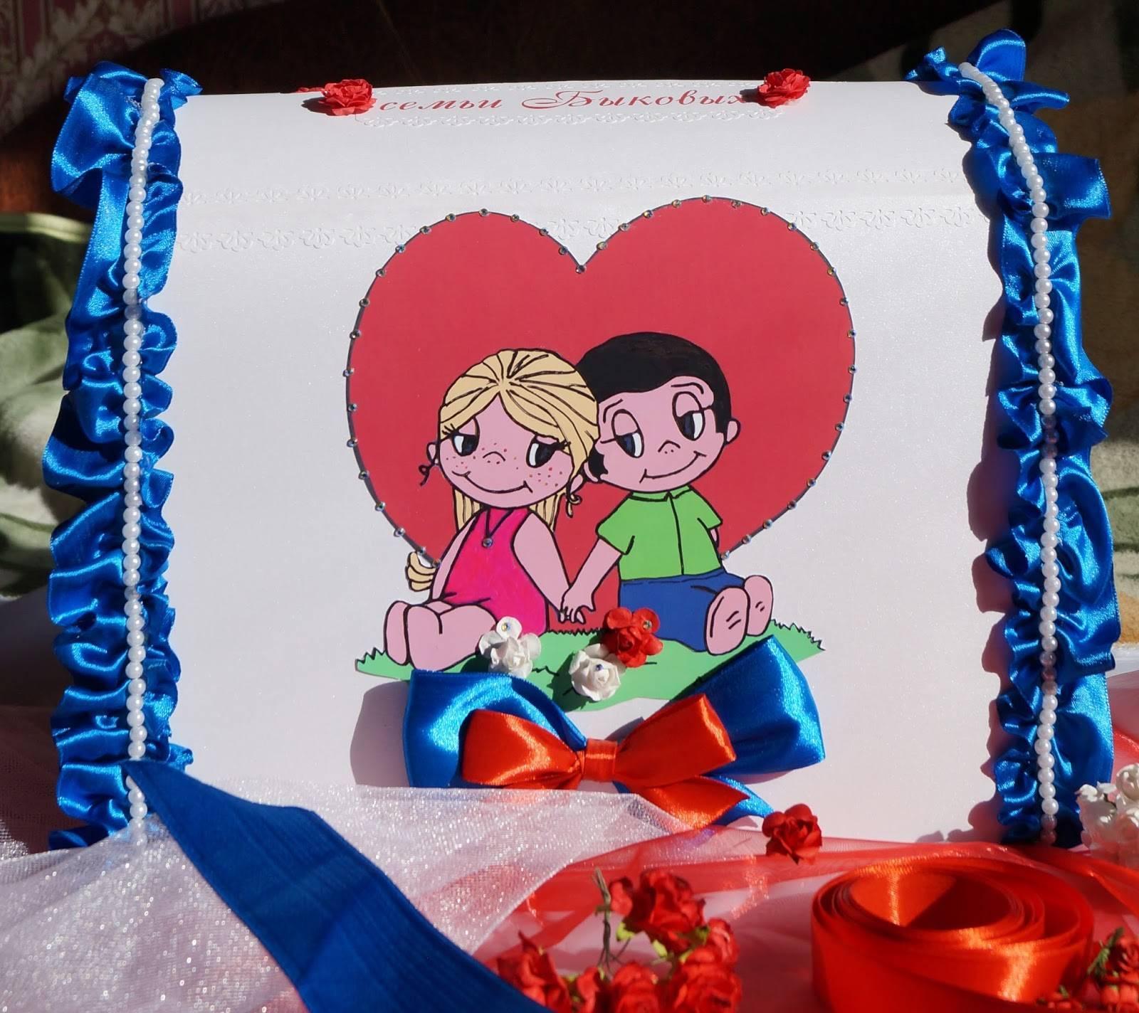 Свадьба в стиле love is: романтика с долей юмора