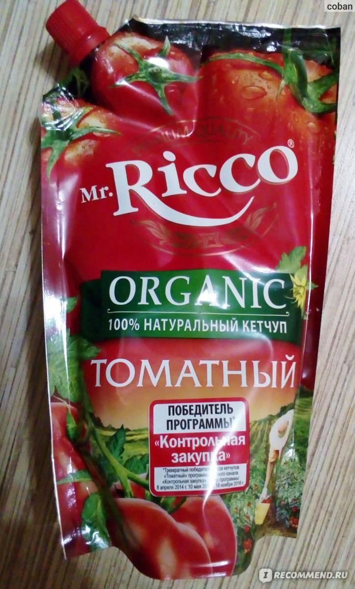 Целесообразность использования кетчупа и майонеза в рационе ребенка