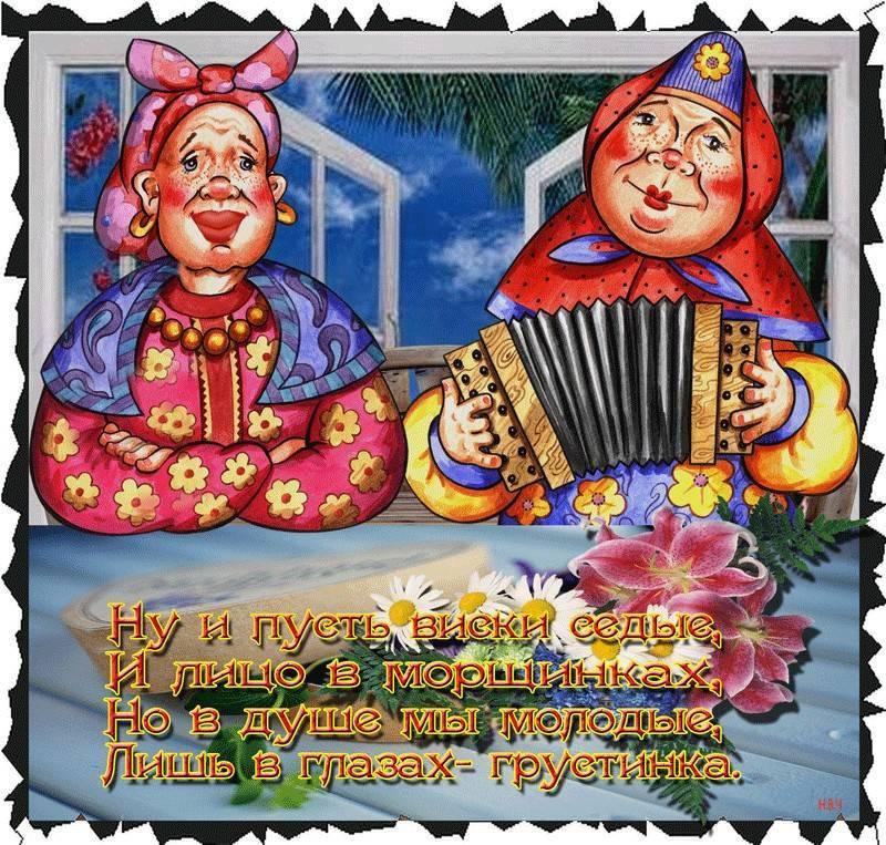 Частушки к 8 Марта и музыкальные поздравления