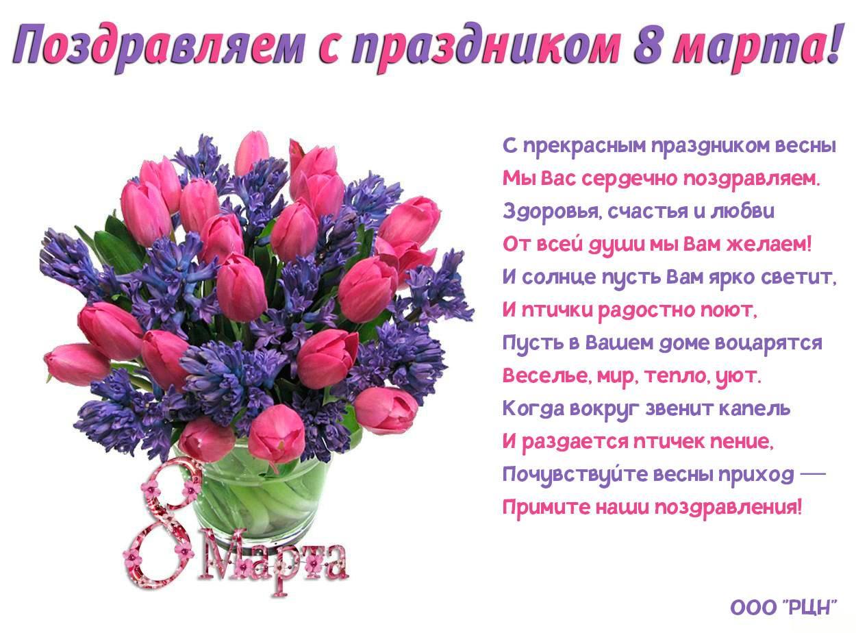 Оригинальные поздравления одноклассниц в стихах с 8 Марта