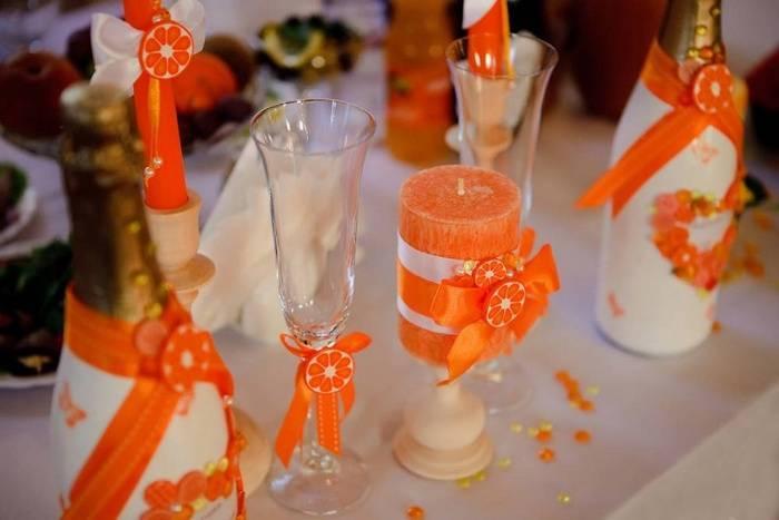Апельсиновая свадьба, или Да здравствует радость жизни!