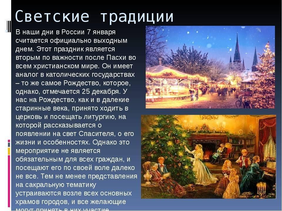 Из истории новогодних праздников
