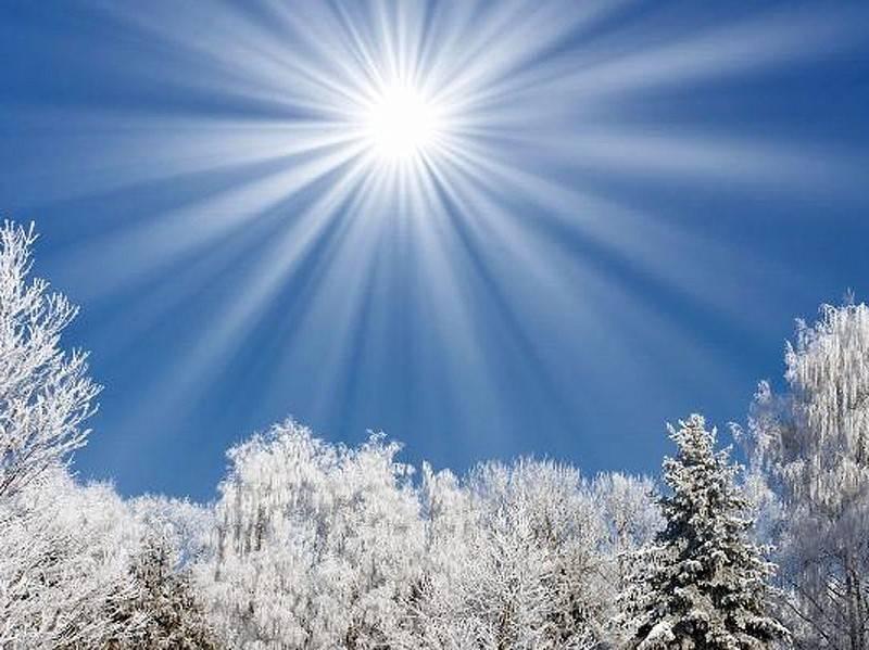 День зимнего солнцестояния