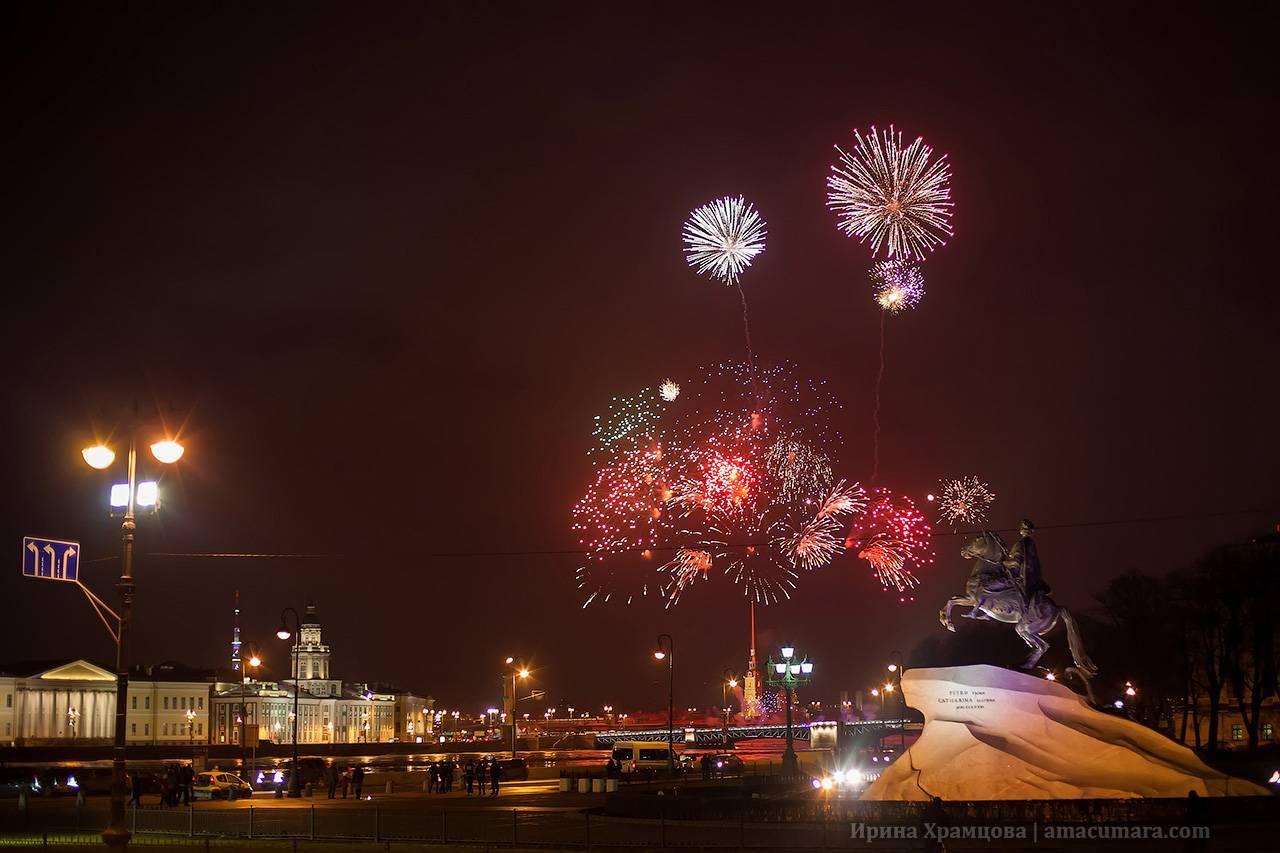 Салют на день рождения в Санкт-Петербурге