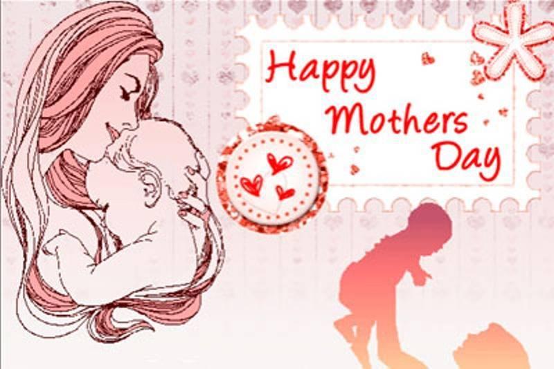 Когда День матери