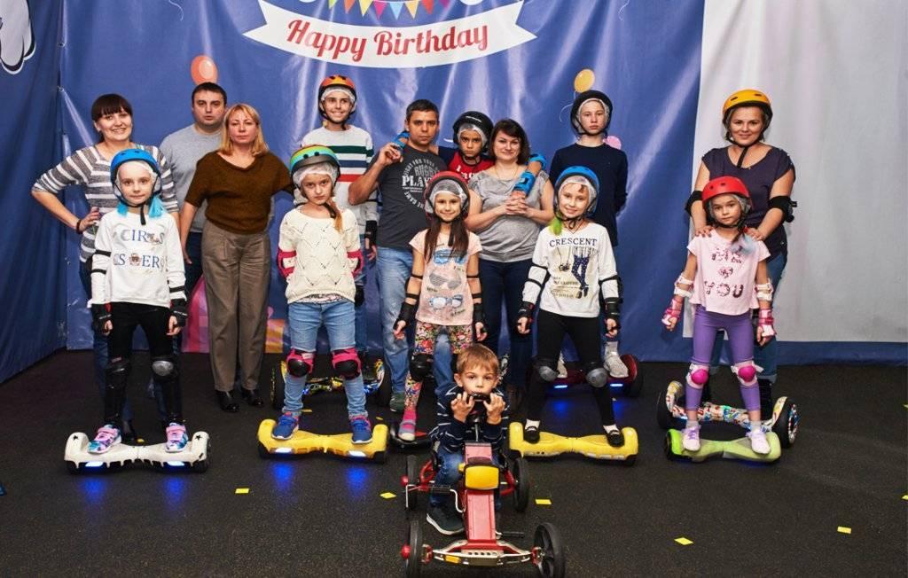 Спортивные развлечения на день рождения для детской компании