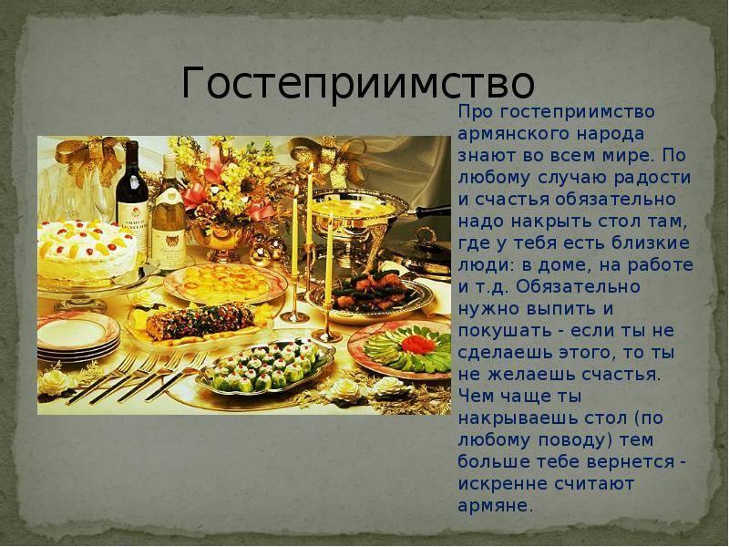 Уместна ли притча на русском застолье?