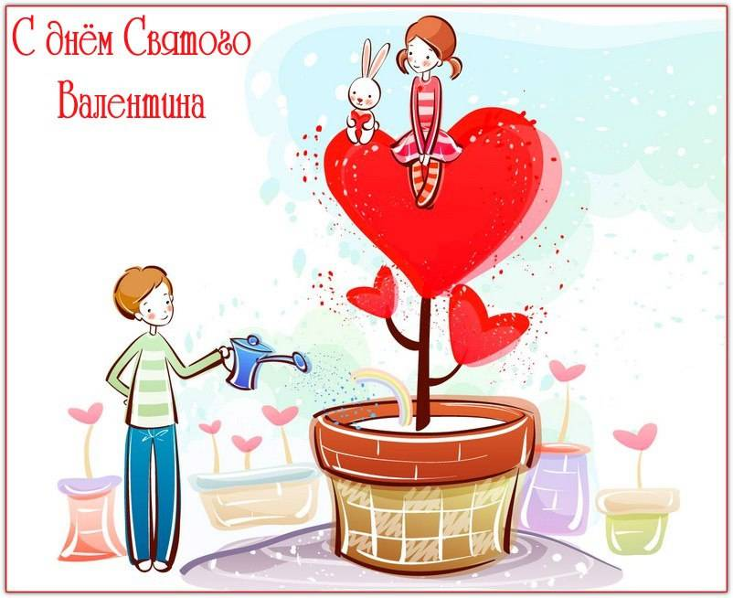 Сказки-экспромт к Дню всех Влюбленных
