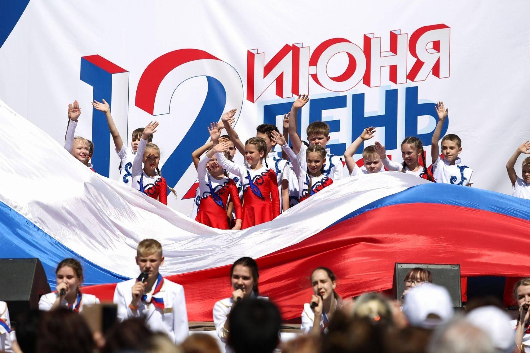 12 июня празднуем День России История праздника