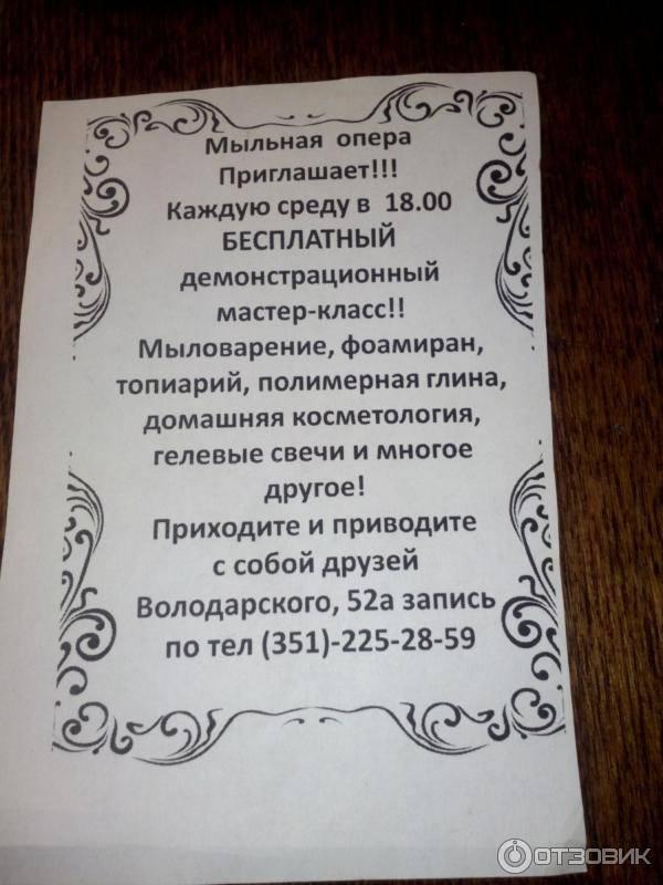 """Шуточное поздравление с подарками на юбилей женщины """"Мыльная опера"""""""